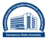олимпиада по биологии в кемгу в прокопьевске ответы